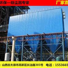 忻州JBC扁布袋除尘器布袋除尘器厂家山西中坤环保