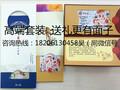 供应新疆羊肉礼盒提货系统,羊肉礼卡礼券图片