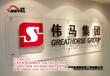 北京发光字logo墙门头灯箱招牌亚克力字
