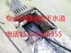 太原高新区专业马桶安装/维修水电水管水龙头阀门等维修