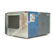 供应安检设备HI-SCAN10080EDS-2is双视角安检X光机