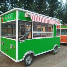 供应电动四轮小吃车多功能餐车冰糖葫芦车手推小吃车电动三轮车街景小吃车售货车