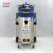 上海凯德威工厂车间仓库专用型工商业吸尘器DL-2078B