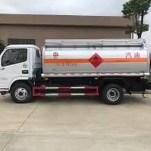 厦工楚胜5吨东风油罐车手续齐全包上户出厂价