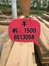 加工定制銷售批發老榆木板材圖片
