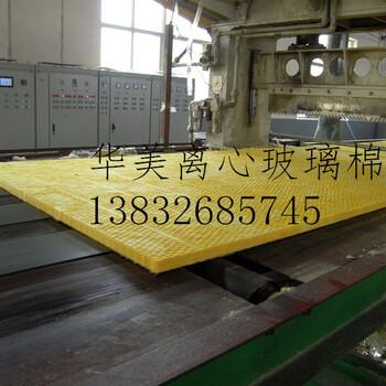 橡塑保温板-橡塑保温管-华美橡塑保温棉供应商