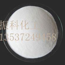 东莞供应通用型阻燃剂DBDPO用于硅橡胶三元乙橡胶胶黏剂阻燃