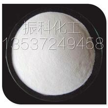 东莞供应可用于环氧树脂聚氨酯树阻燃四溴双酚A