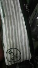 两叶足鞋垫军训卫生巾质量决定品质,品质引领潮流!