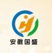 安徽国盛总部招商树脂石蜡燃料经