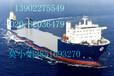 保定国内海运公司