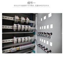 直流屏科恒电力配电屏KH-GZDW-100L2图片
