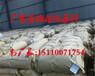 北京聚丙烯酰胺——专业生产厂家