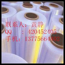 F46粘合剂、FEP薄膜、聚全氟乙丙烯薄膜、F46薄膜、F46薄膜图片