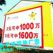 宜昌墙体广告,兴山县墙体广告,五峰县墙体广告,当阳市墙体广告