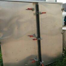 转让9成新不锈钢烘箱电汽两用烘箱48盘96盘192盘热风循环烘箱
