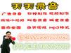 港荣蒸蛋糕广告销售成品下载口播广告
