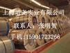 最新酸洗板QSTE340TM产品性能及QSTE340TM价格
