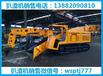 重庆挖砂岩扒渣机重庆挖矿石扒渣机戴克挖渣机ZWL-22