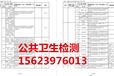 湖北鄂州黄冈宜昌环境影响评价监测服务