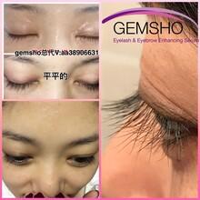 gemsho睫毛增长液效果真的好吗?多少钱能买