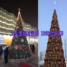 大型圣诞树生产厂家一手出货价格优惠十年品牌图片