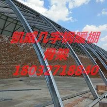 天津周边选定生产70大棚几字钢骨架的厂家批量供应