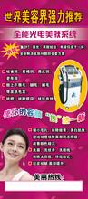 卓然ZR-M1502超能光电美容仪器五合一超级光电美肤设备