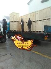 苏州厂家木箱无锡机械木箱无锡真空包装箱