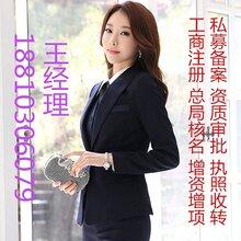 北京文化科技公司注册价格费用