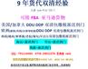 欧洲亚马逊FBA头程双清门到门海运到门广州头程价格