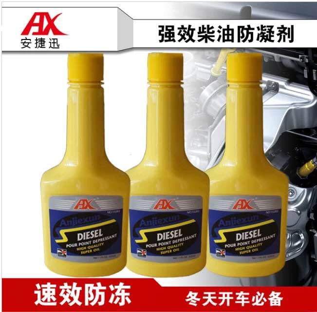 柴油车降凝剂
