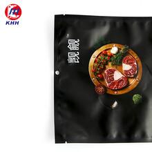 深圳建鸿兴食品包装袋定制批发图片