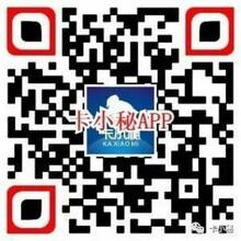 汉东卡秘app信用卡智能管家一键还款诚招代理