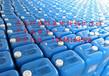 高旺科技环保节能燃料项目加盟节能环保中国第一家燃料投保企业