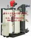 潍坊青州三分钟产蒸汽贯流式锅炉
