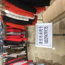 廣州品牌女裝貨源供應哪里好圖片