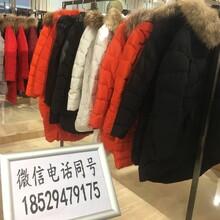 廣州品牌折扣女裝一手貨源出貨圖片