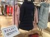 在杭州剛開品牌折扣女裝店貨源怎么找好