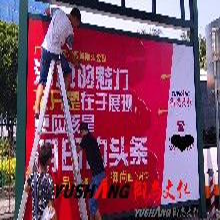广州汽车站广告位招商户外广告位灯箱广告位800元起