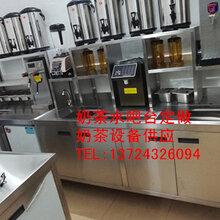 福田村美食街批发冷藏/冷冻奶茶店操作台配套设备销售公司