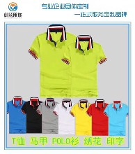 定制工作服、职业装、T恤、广告衫、马甲、班服等