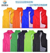 专业生产工作服、职业装、T恤、广告衫、马甲、班服等