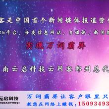 郑州网站建设少不了微信小程序