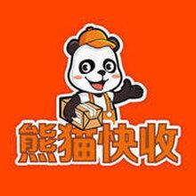 熊猫快收招商加盟,加盟条件