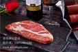 谢记食品供应进口冷冻牛羊肉羊肉卷肥牛美肥梭边鱼供应厂家自助烤肉火锅食材牛五花