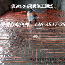 智能电采暖厂家直销,碳纤维发热电缆直销