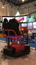 供应9D影院全套设备虚拟现实体验蛋椅租赁