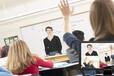 辰联视频会议让办公方式多样化