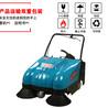 手推式双刷扫地机电瓶式KL800清扫车小型车间扫灰尘垃圾